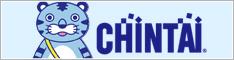賃貸・部屋探し情報のCHINTAI/チンタイ